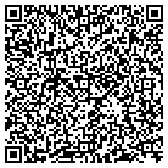 QR-код с контактной информацией организации ДОННА КЛАРА