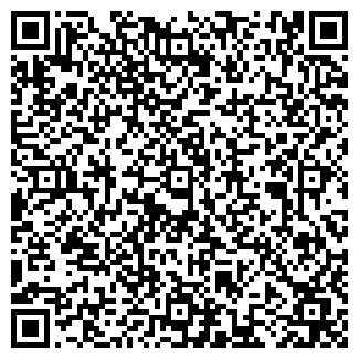 QR-код с контактной информацией организации ЕСЕНИН