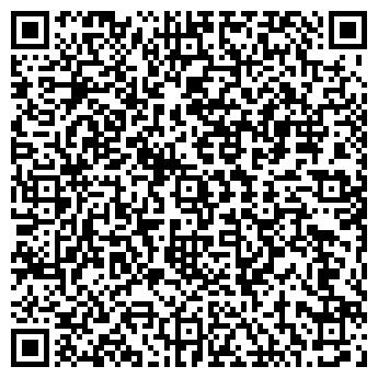 QR-код с контактной информацией организации РЫБА И РИС