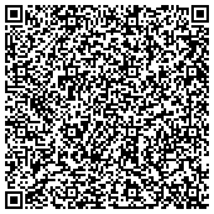 QR-код с контактной информацией организации ДЕТСКАЯ ГОРОДСКАЯ ПОЛИКЛИНИКА № 131