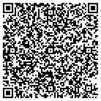 QR-код с контактной информацией организации БЕЛАЯ РУСЬ