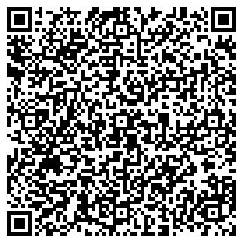 QR-код с контактной информацией организации ВЕНСКОЕ КАФЕ
