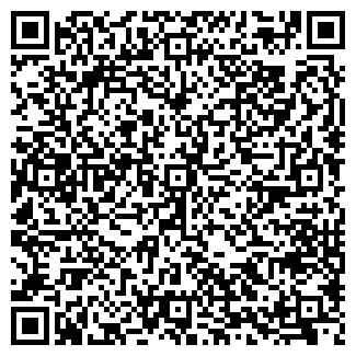 QR-код с контактной информацией организации ГОСТИНАЯ