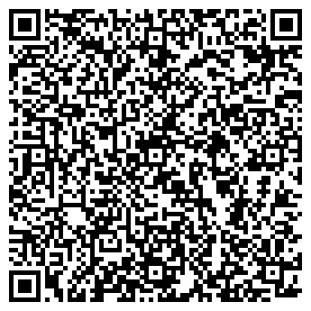 QR-код с контактной информацией организации ДОН ПЕДРО