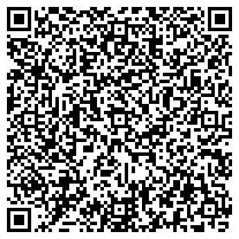 QR-код с контактной информацией организации КАПУЧИНО