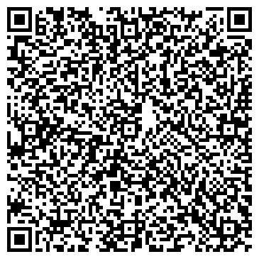 QR-код с контактной информацией организации ООО Электронно-кассовый сервис