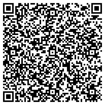 QR-код с контактной информацией организации КИНОАФИША