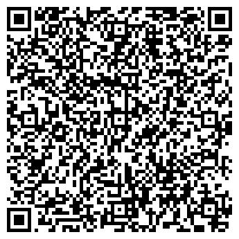 QR-код с контактной информацией организации КРИСТИСС