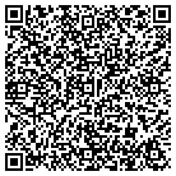 QR-код с контактной информацией организации Воронеж