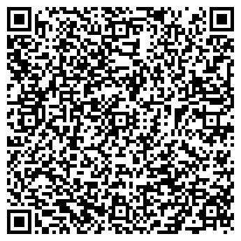 QR-код с контактной информацией организации НА САДОВОЙ