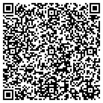 QR-код с контактной информацией организации ОРГАНИК
