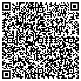QR-код с контактной информацией организации ЯСНЫЙ ВЗОР