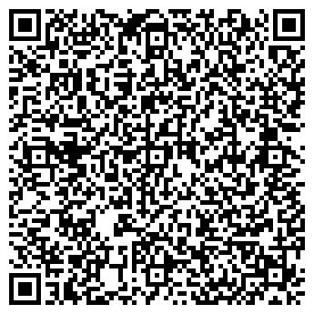 QR-код с контактной информацией организации СМЕШ