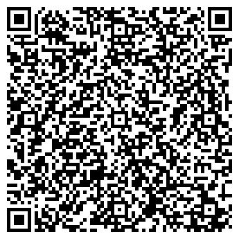 QR-код с контактной информацией организации СТАРАЯ КИБИТКА