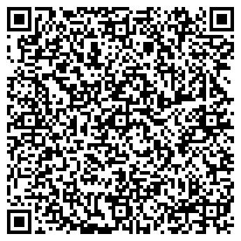 QR-код с контактной информацией организации СТАРЫЙ ФАЭТОН