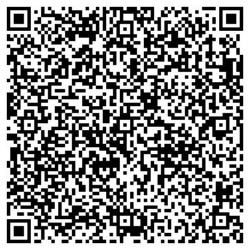 QR-код с контактной информацией организации ООО ДОФА С