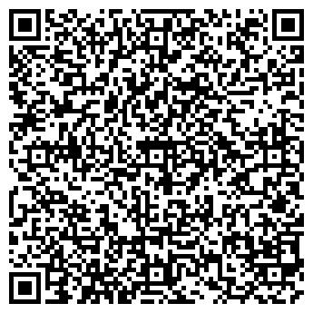QR-код с контактной информацией организации ТЁПЛАЯ КОМПАНИЯ