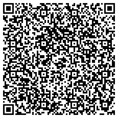QR-код с контактной информацией организации Детская поликлиника №10