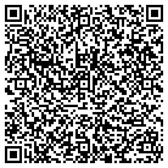 QR-код с контактной информацией организации У БАШМАЧНИКА
