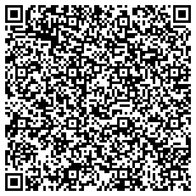 QR-код с контактной информацией организации Детская поликлиника №9