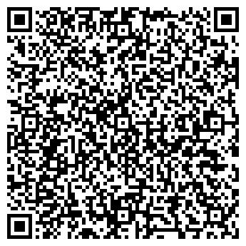 QR-код с контактной информацией организации ТулаСан