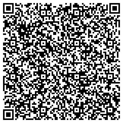 QR-код с контактной информацией организации Отдел службы судебных приставов по Ново-Савиновскому району г. Казани