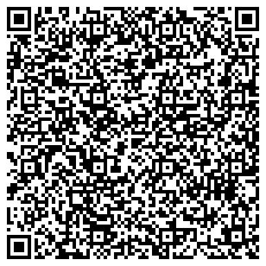 QR-код с контактной информацией организации Отдел службы судебных приставов по Приволжскому району г. Казани