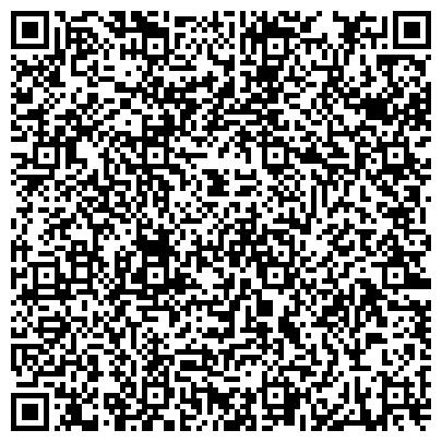 QR-код с контактной информацией организации Межрайонный отдел службы судебных приставов по особым исполнительным производствам г. Казани