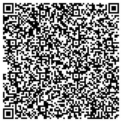 QR-код с контактной информацией организации Отдел судебных приставов по Кировскому и Московскому районам  г. Казани