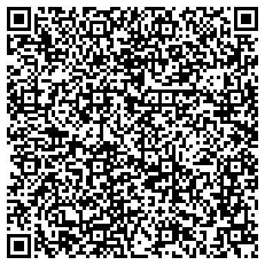 QR-код с контактной информацией организации Отдел службы судебных приставов по Кировскому району г. Казани