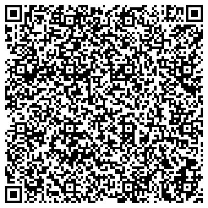 QR-код с контактной информацией организации Отдел службы судебных приставов по г. Зеленодольску и Зеленодольскому району Республики Татарстан