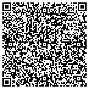 """QR-код с контактной информацией организации Салон красоты """"Блеск"""""""