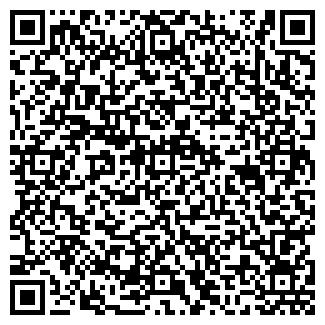 QR-код с контактной информацией организации ЦЭХ