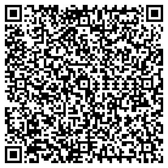 QR-код с контактной информацией организации ШЕЛЕПИХА