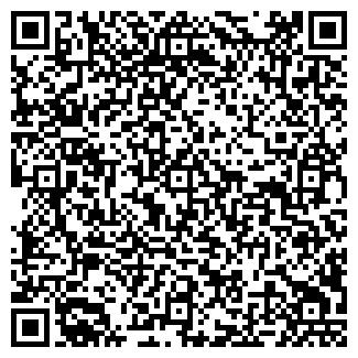 QR-код с контактной информацией организации FAQ
