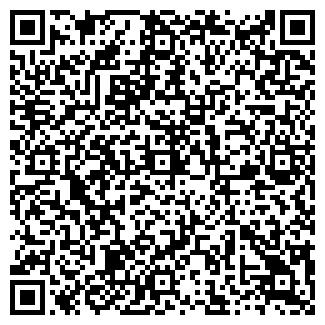 QR-код с контактной информацией организации FLAMANT