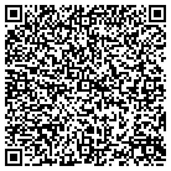 QR-код с контактной информацией организации АШАН СИТИ КАПИТОЛИЙ