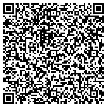 QR-код с контактной информацией организации VIET CAFE