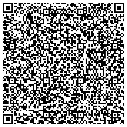 QR-код с контактной информацией организации Росреестр, Зареченский отдел Управления Федеральной службы государственной регистрации, кадастра и картографии по Республики Татарстан