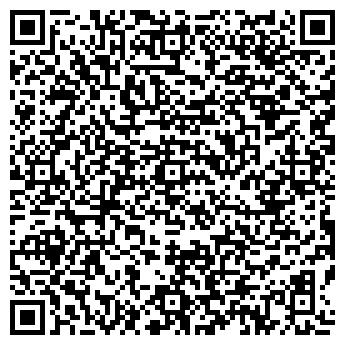 QR-код с контактной информацией организации ВАШ ЛИЧНЫЙ АДВОКАТ