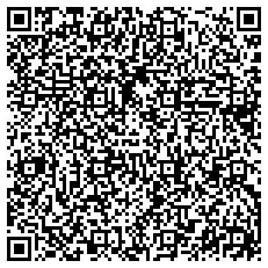 QR-код с контактной информацией организации МОНТАЖНЫЕ И СПЕЦИАЛЬНЫЕ РАБОТЫ В СТРОИТЕЛЬСТВЕ