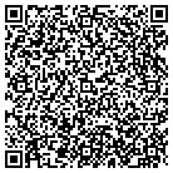 QR-код с контактной информацией организации ЗАО Вюрт-Русь