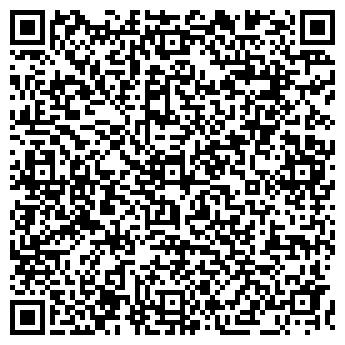 QR-код с контактной информацией организации СТАРИННАЯ МУЗЫКА