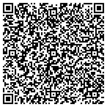 QR-код с контактной информацией организации ПОСОЛЬСТВО БОСНИИ И ГЕРЦЕГОВИНЫ