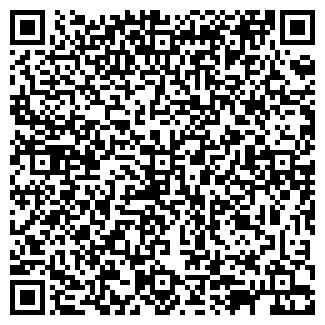 QR-код с контактной информацией организации С-ИНФО