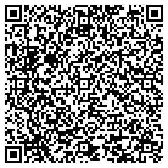 QR-код с контактной информацией организации ТОЛК И ПОЛЬЗА