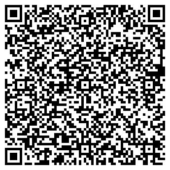 QR-код с контактной информацией организации ЭКСПОКУРЬЕР