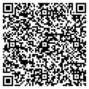 QR-код с контактной информацией организации ЭХО ПЛАНЕТЫ