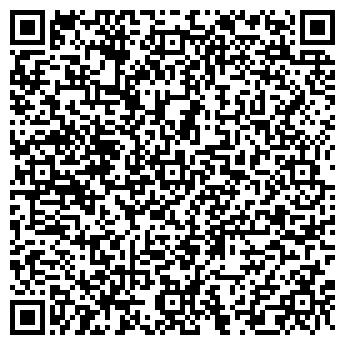 """QR-код с контактной информацией организации """"FUN 24"""""""