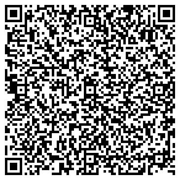 QR-код с контактной информацией организации 625